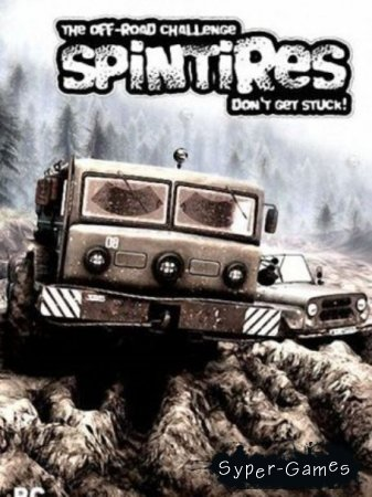 Spin Tires (2013/PC/ENG/RUS)