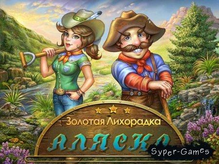 Золотая лихорадка: Аляска (2013/Rus)
