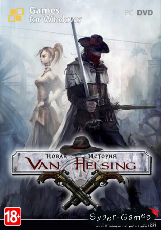 Ван Хельсинг Новая история (The Incredible Adventures of Van Helsing)(2013/Rus)