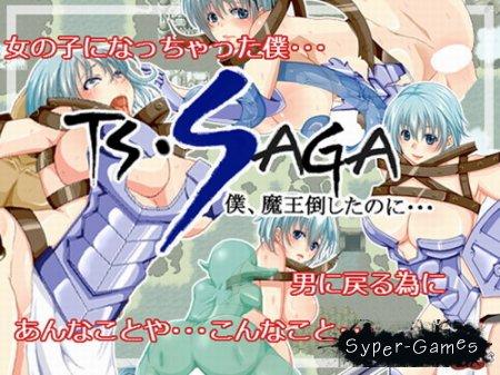 TS SAGA I (2013)