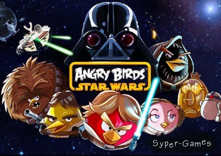 Angry Birds Star Wars 1.3.0 (2013/PC/ENG)