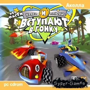 Игровая зона онлайн и flash игры pc ps3 ps4