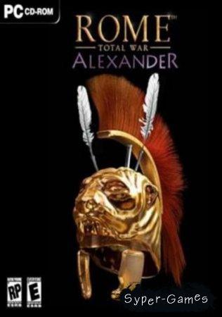 Rome Total War Alexander (2006/RUS/PC/L)