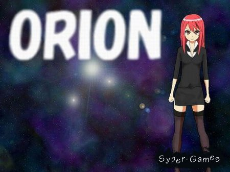 ORION (2013)