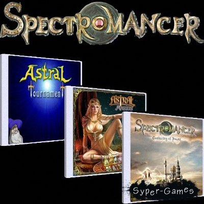 Spectromancer. Astral Edition (2002-2008/Repack/RUS)
