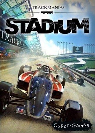 TrackMania 2: Stadium (2013/PC/RUS|ENG)
