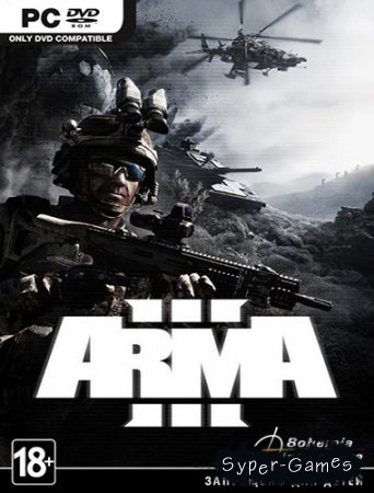 Arma 3 (Bohemia Interactive) (2013/ENG/L/Steam-Rip от R.G. GameWorks)