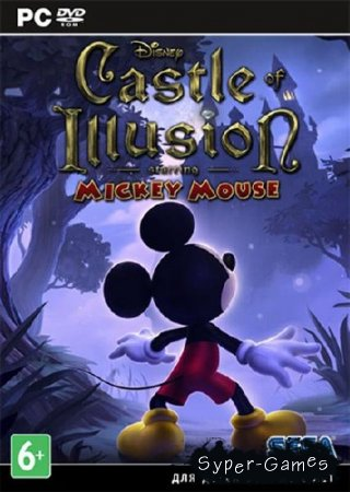 Castle of Illusion R.G. Механики (2013/Repack)