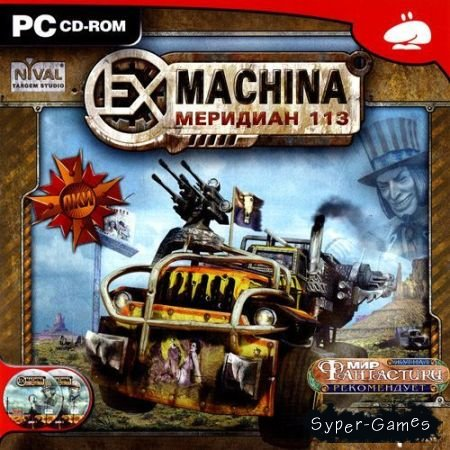 Ex Machina: �������� 113 / ����� (RUS/ENG/2006)