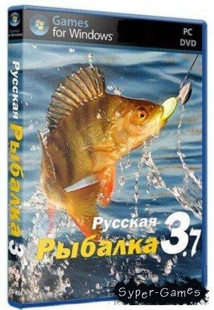 Русская рыбалка 3.7.2 (2013/Rus)