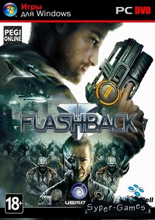 Flashback (2013/RUS/Repack by Чувак)