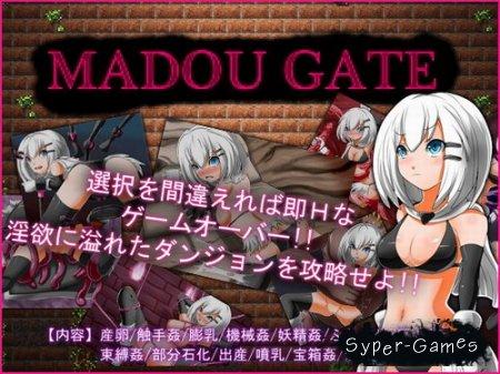 MADOU GATE (2013)