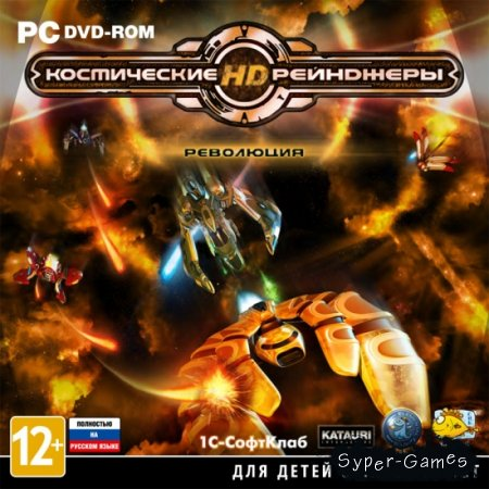 Space Rangers HD: A War Apart (2013/RUS/ENG)