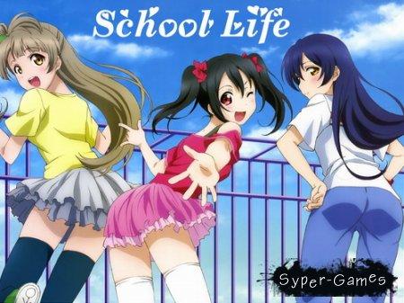 School life (2013)