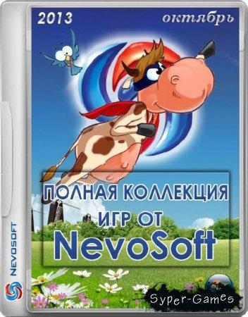 Полная коллекция игр от NevoSoft за Октябрь (RUS/2013)