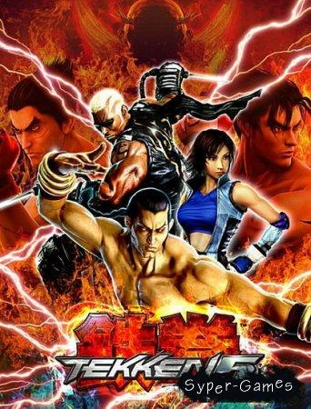 Tekken 5 (2005/RUS/ENG/RePack) PC