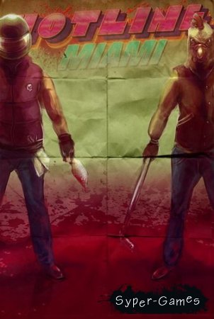 Hotline Miami (2012/RUS/Multi/RePack) PC