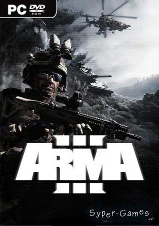 Arma 3 - Digital Deluxe Edition *Update 4* (2013/RUS/ENG/MULTI9/Repack by z10yded)