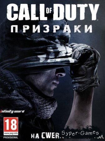 Call of Duty: �������� (2013/Full/Repack)