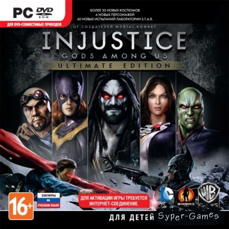 Injustice: Gods Among Us. Ultimate Edition (2013/RUS/ENG/MULTI8)