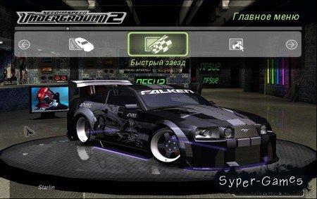 Need for Speed Underground 2 / NFS Underground 2 (v1.3/RUS/ENG)