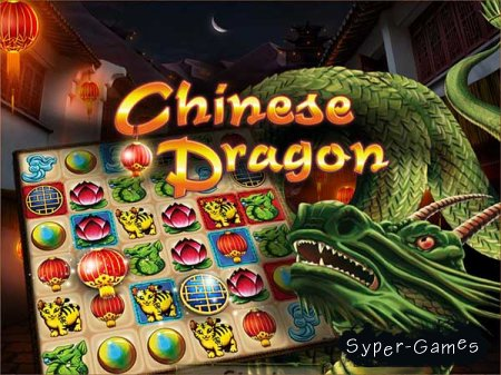 Chinese Dragon (2013/ENG)