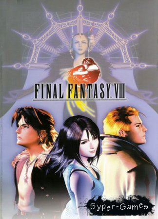 Final Fantasy VIII. Steam Edition  (2013/ENG/MULTI5)