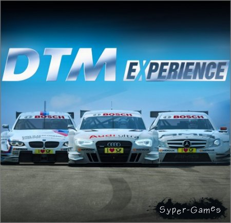DTM Experience (2013)