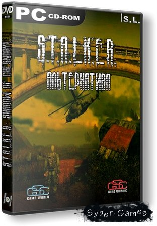 S.T.A.L.K.E.R.: Shadow of Chernobyl - Альтернатива [v1.2.1] (2013) PC | RePack by SeregA-Lus
