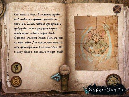 Мифы Народов Мира 3: Дух Волка. Коллекционное издание / Myths of the World 3: Spirit Wolf Collector's Edition (2014/RUS)