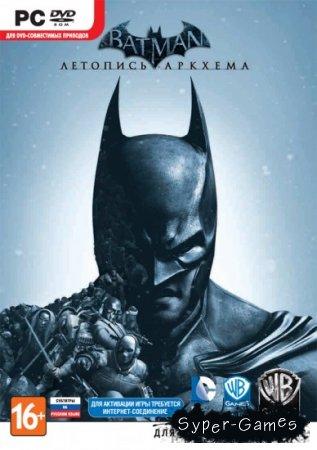 Batman: Arkham Origins - Initiation (2013/RUS/MULTi9/DLC)