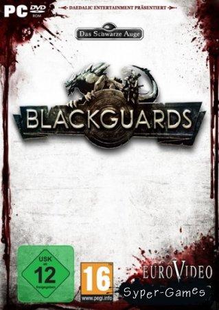 Blackguards (2014/RUS/ENG/MULTI8)