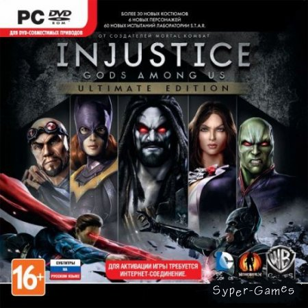 Injustice: Gods Among Us Ultimate Edition (2013/RUS/Repack ��  Let's�lay)