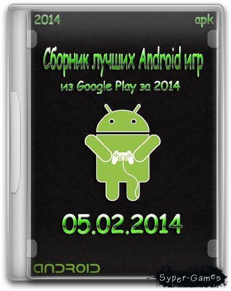 unity3d руководство на русском - …
