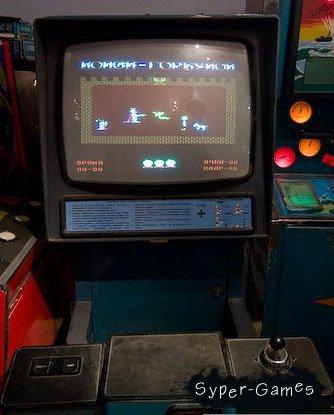 Советские игровые автоматы ТИА-МЦ-1 (1985)