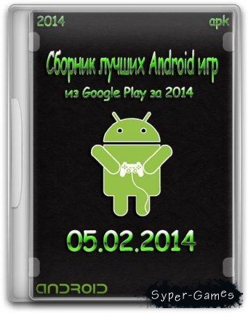 Сборник лучших Android игр из Google Play (2014)