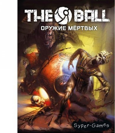 The Ball: ������ ������� (2010/PC/RusRe/Pack by R.G. ��������)