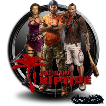 Dead Island: Riptide [RePack] [Rus / Rus] (2013) [1.4.1] [R.G.Games]