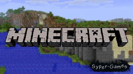 Minecraft Лучшая игра  (2013/Rus/Eng)