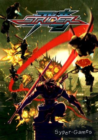 Strider (2014/PC/Eng/RePack by Let'sРlay)
