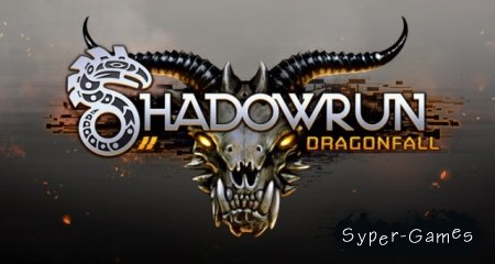 Shadowrun: Dragonfall (2014/���������� ����)