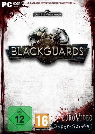 Blackguards 2014 (RUS/MULTI8)
