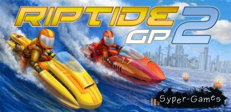 Riptide GP2 (2014/PC/Eng)