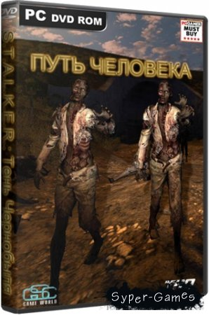 S.T.A.L.K.E.R.: Тень Чернобыля - Путь человека (2014/RUS/MOD)