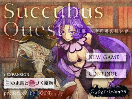 Succubus Quest (2007)