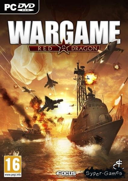 Wargame: Red Dragon (2014/RUS/ENG/BETA)