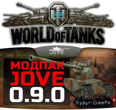 ������ ��� World of Tanks 11.0 �� Jove v.11.0 /��� ���� 0.9.0/