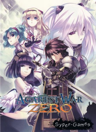 Agarest: Generations of War Zero (2014/ENG/JAP)