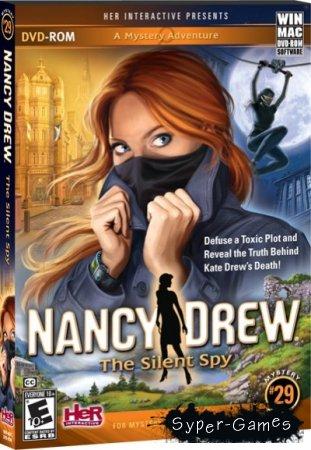 Нэнси Дрю. Безмолвный Шпион (2013/RUS/ENG)