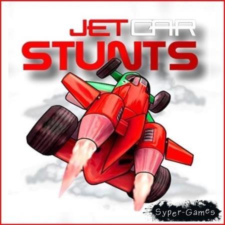Jet Car Stunts (2014/RUS/ENG/MULTi6)